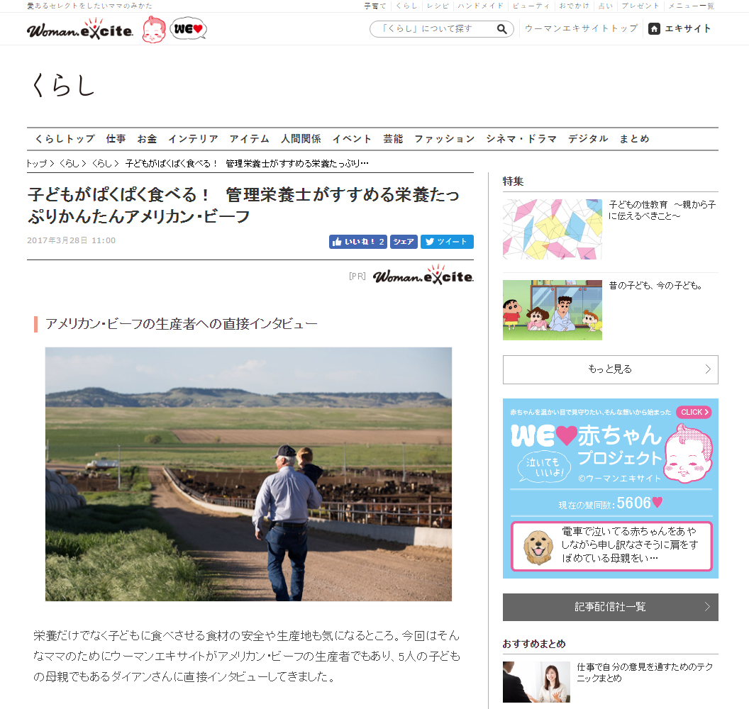 Wyoming ranch featured on Japanese women's digital magazine